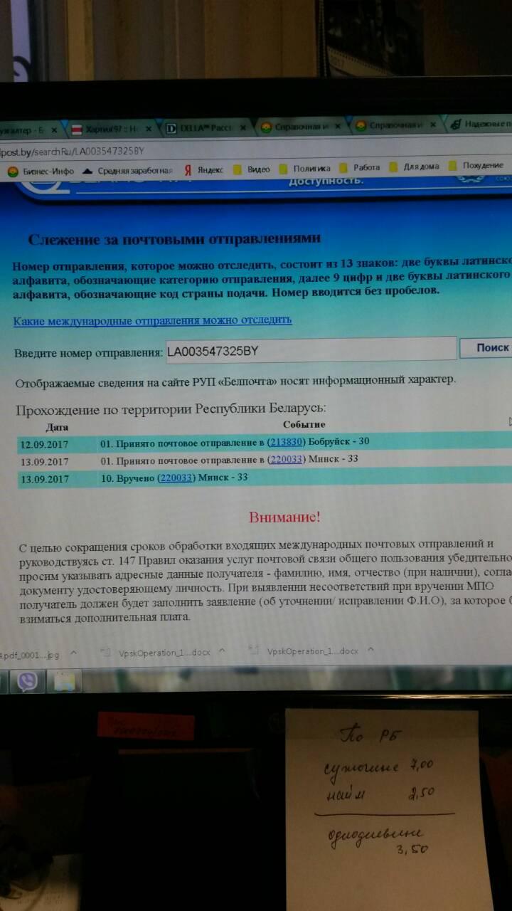 Яндекс ларди транс