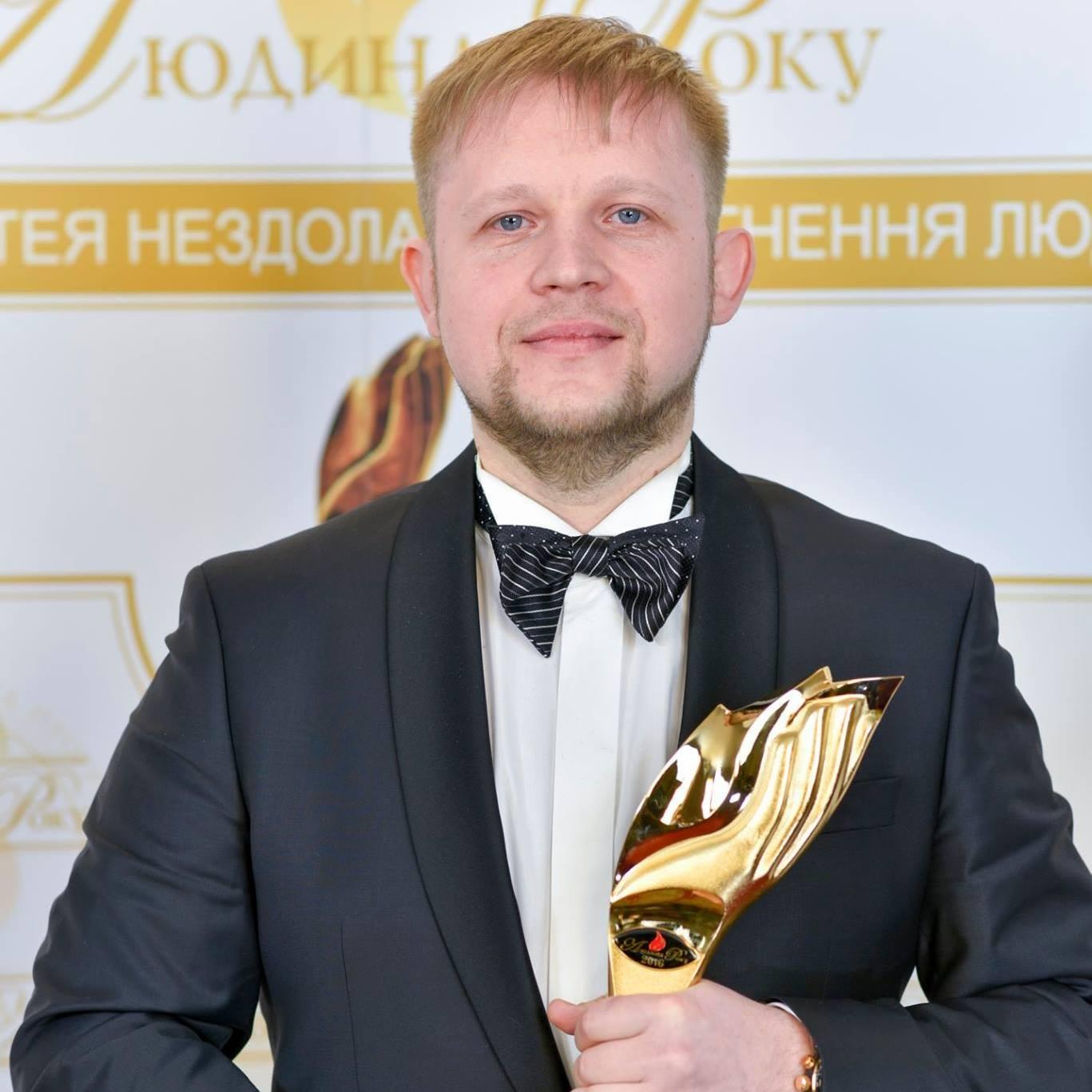 Дмитрий плавник красноярск фото подушку можно