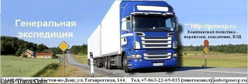 Перевозка автомобилей в/из санк-пететербурга, санкт-петербург