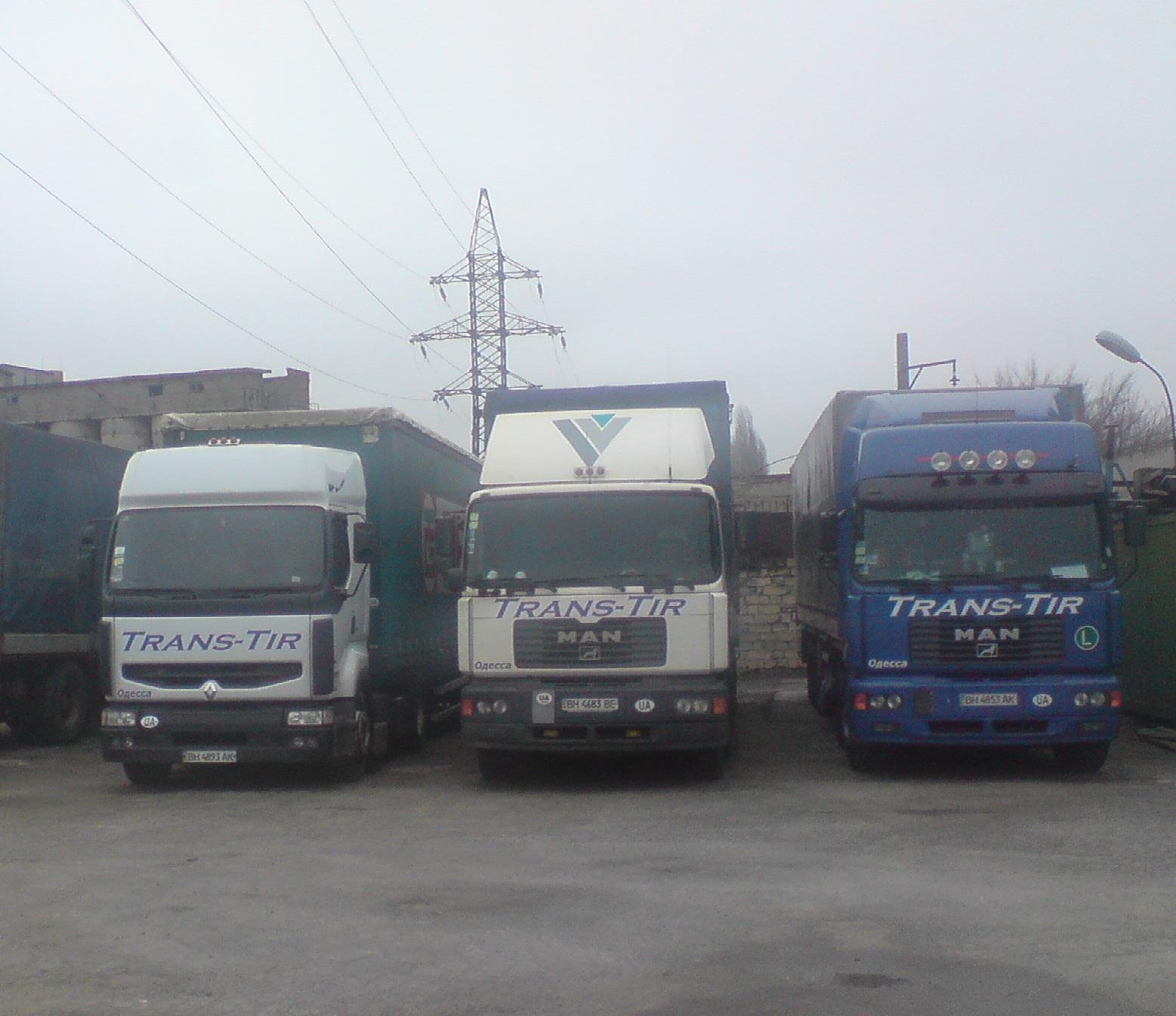 trans-logistik-dnepropetrovsk